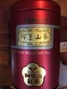 阿里山紅茶(每罐實重75克)