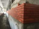 牆面砌磚整修