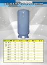 立式儲氣桶規格表