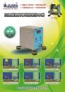 電子式自動排水器