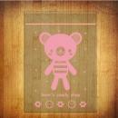 TW01 #1大頭熊