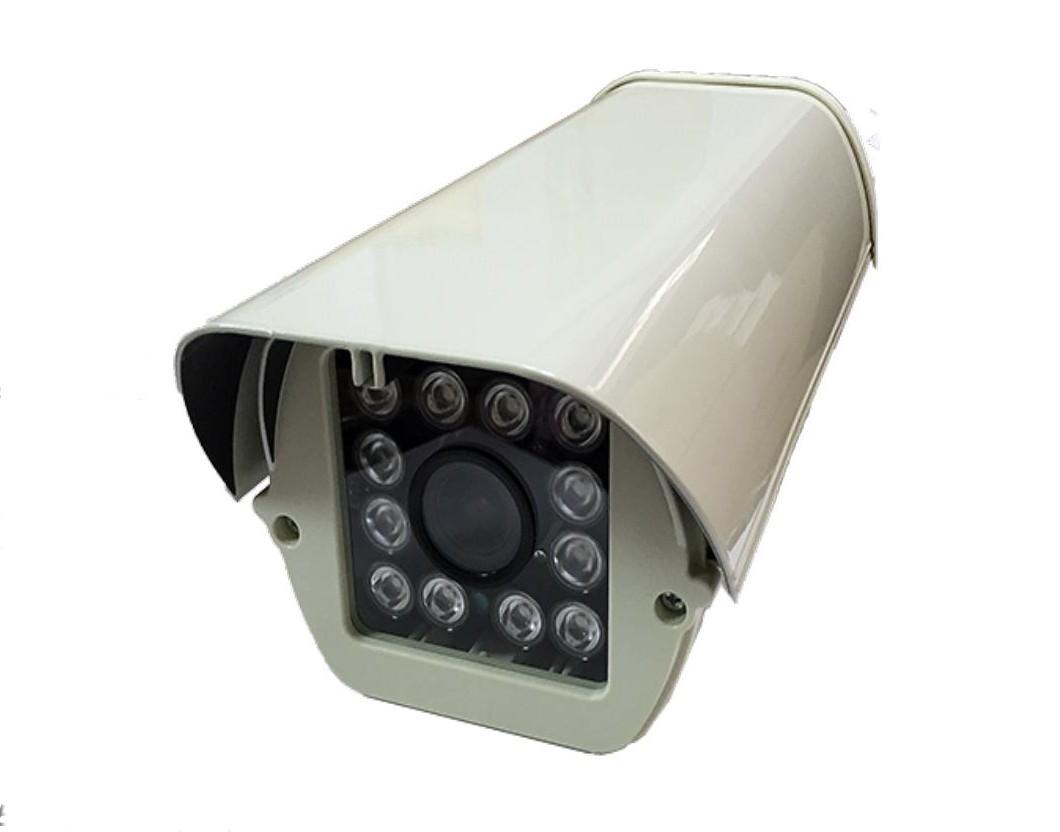AHD-7206H 防護罩型紅外線彩色攝影機