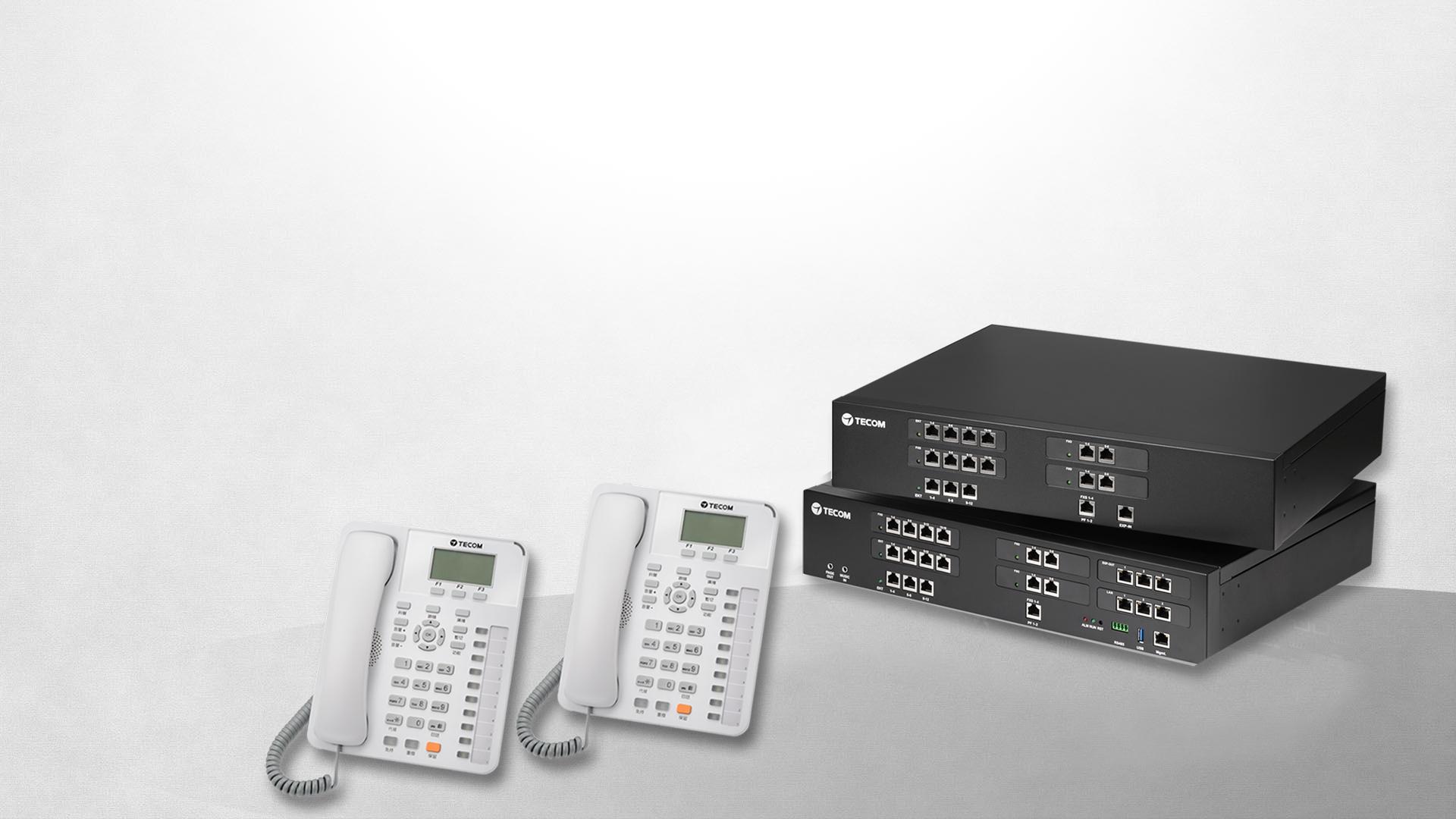 東訊 SDX500 融合式商務總機