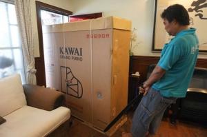 上統售出KAWAI GX-6紀錄照2