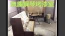 上統【水管路鋼琴工廠】 (1)