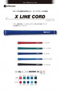 ECOXLC-B / ECOXLC-N / ECOXLC-R