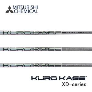 三菱-KUROKAGE XD系列