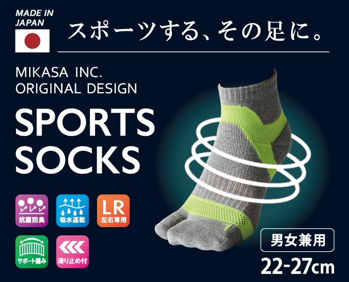 《預購優惠價》JAPAN SPORTS 兩趾襪