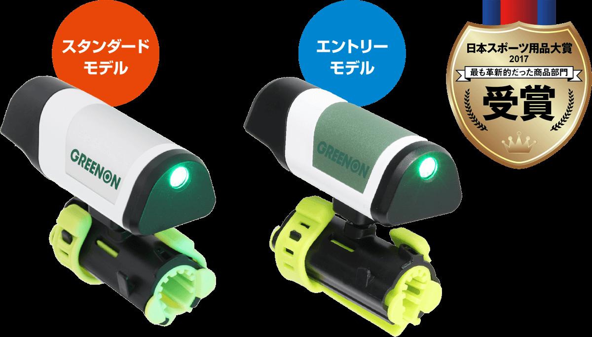 《即將上市》日本GREENON 雷射推桿練習指示器