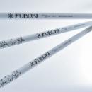 三菱-FUBUKI AI II IRON