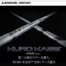三菱-KUROKAGE XM系列