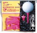 TE-433P-塑膠短TEE