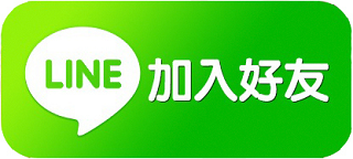 高雄明誠當舖 LINE.png