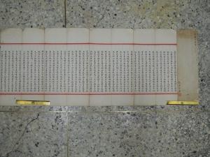 丁日昌,(無款),光祿公墨寶,瘦信集碑文,書法作品
