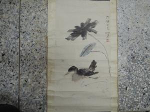 何勇仁,荷塘野鳥,水墨畫作品