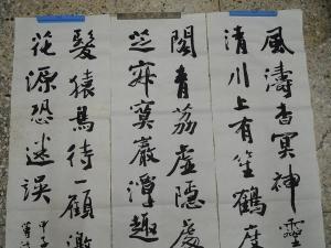 周澄(陸屏)南田翁詩,書法作品
