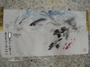 林中行,魚,設色水墨畫作品