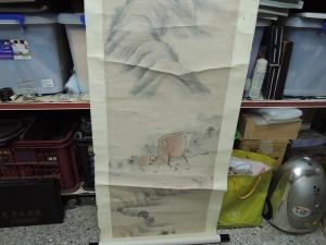 奎照 ,(西園)清朝(牛),水墨畫作品