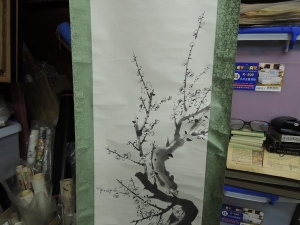 黃海泉(墨梅),水墨畫作品