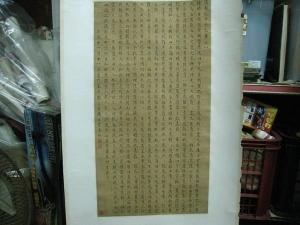 王瞿 (王茨檐,清朝,詩人) ,書法作品