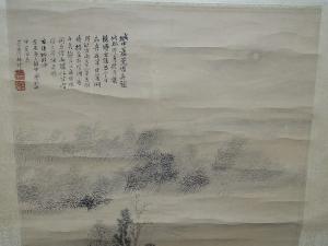 林杼,山水畫,水墨畫作品