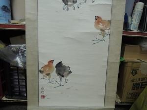 姚旭燈—小雞(花鳥畫),設色水墨畫作品