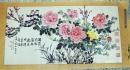 胡昌織,花卉,水墨畫作品