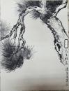 陳隽甫,松,水墨畫作品