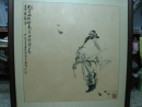 來汶陽(斬妖圖) ,設色水墨畫作品