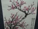 林謀秀,(梅花) ,水墨畫作品