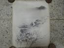 朗靜山,(無款)春江秋水,照片