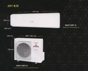 三菱-分離式冷氣2