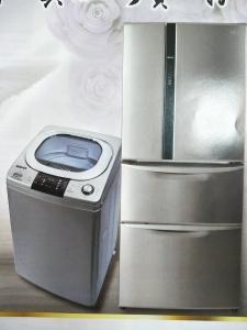 禾聯-冰箱