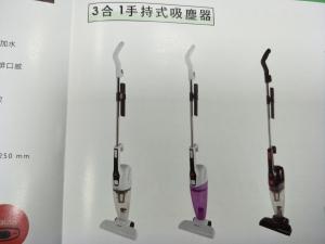 禾聯-吸塵器-手持式
