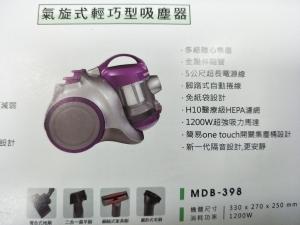禾聯-吸塵器-氣旋式