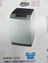 禾聯-洗衣機2