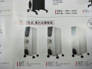 禾聯-電暖器-葉片式