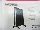 禾聯-電暖器-電膜式