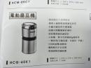 禾聯-磨豆機