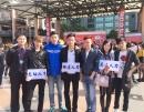 106年參加政府舉辦「喜『越』迎新春-越南朋友回娘家」活動
