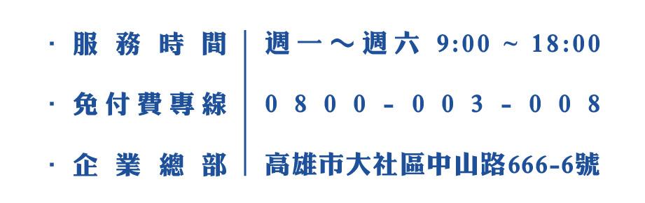 小圖-13.jpg