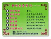 防水貼紙 (8)