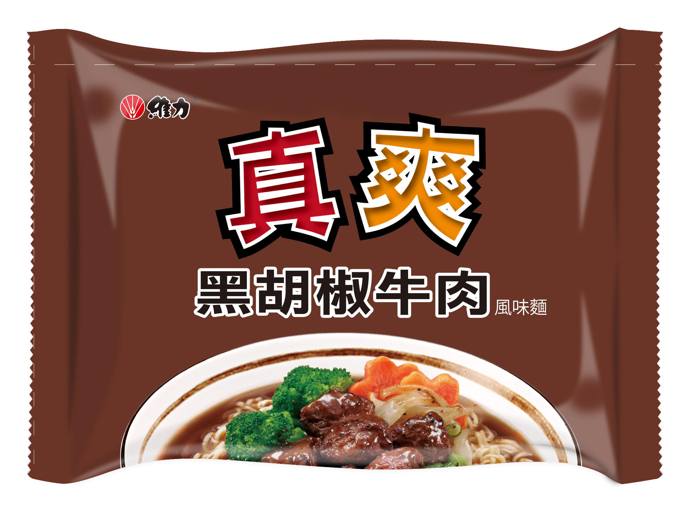黑胡椒牛肉風味麵