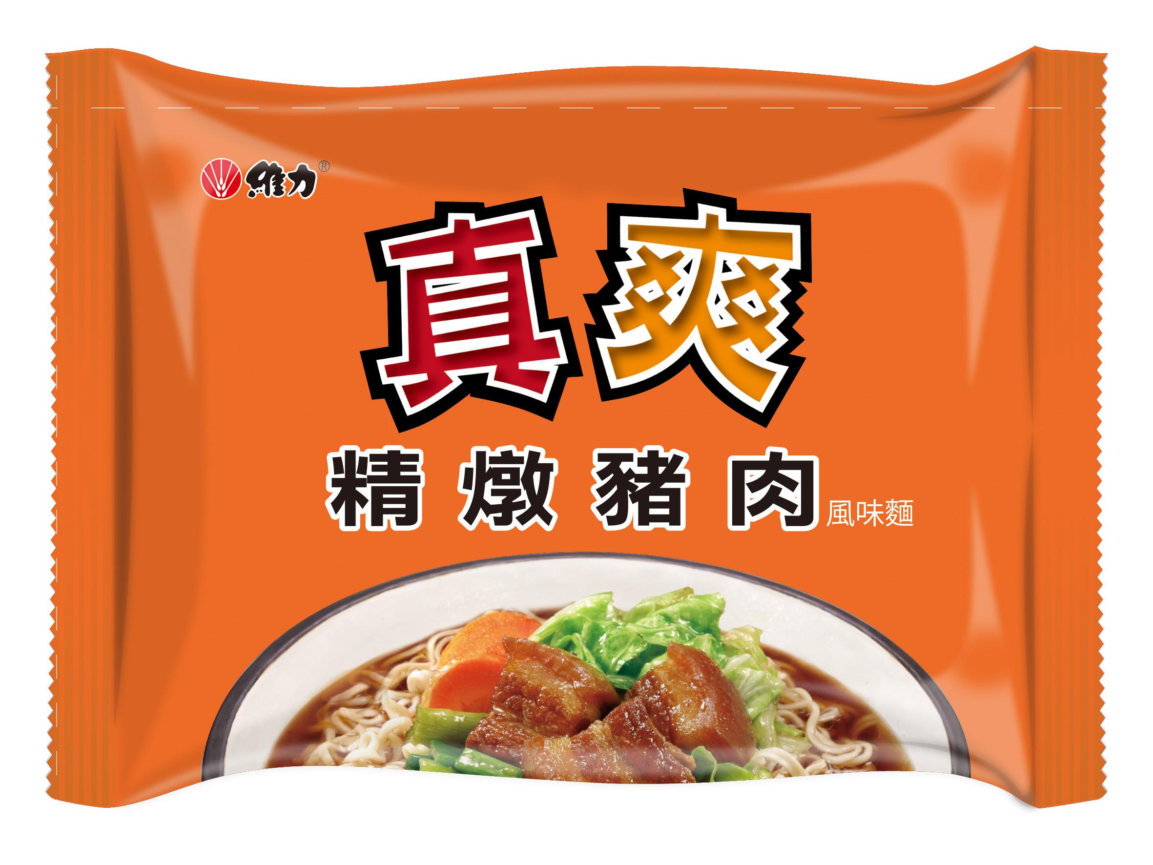 精燉豬肉風味麵
