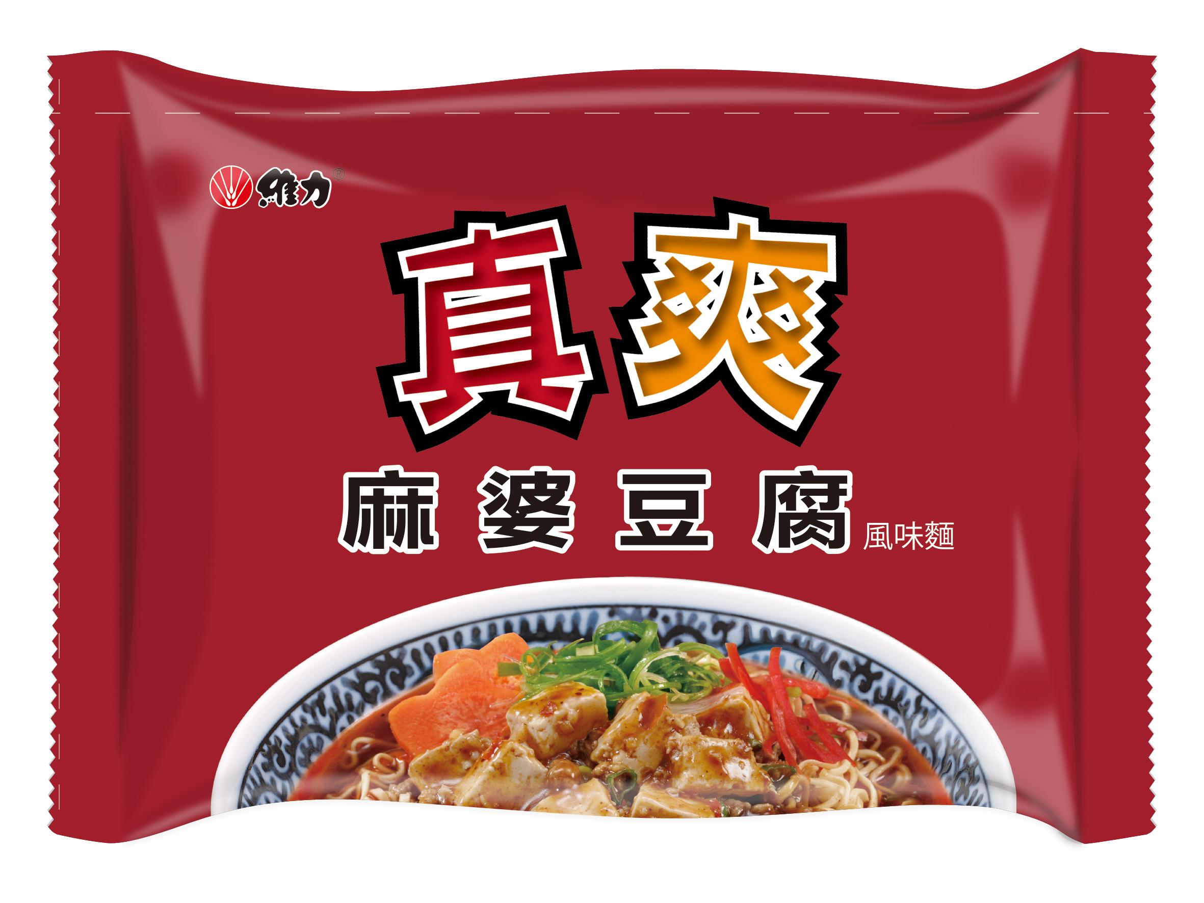 麻婆豆腐風味麵
