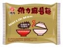 維力麻醬麵