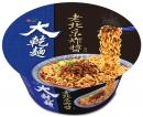 大乾麵老北京炸醬麵