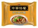 東坡燉肉麵