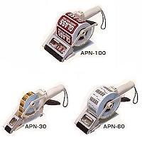 APN Series 手持貼標機