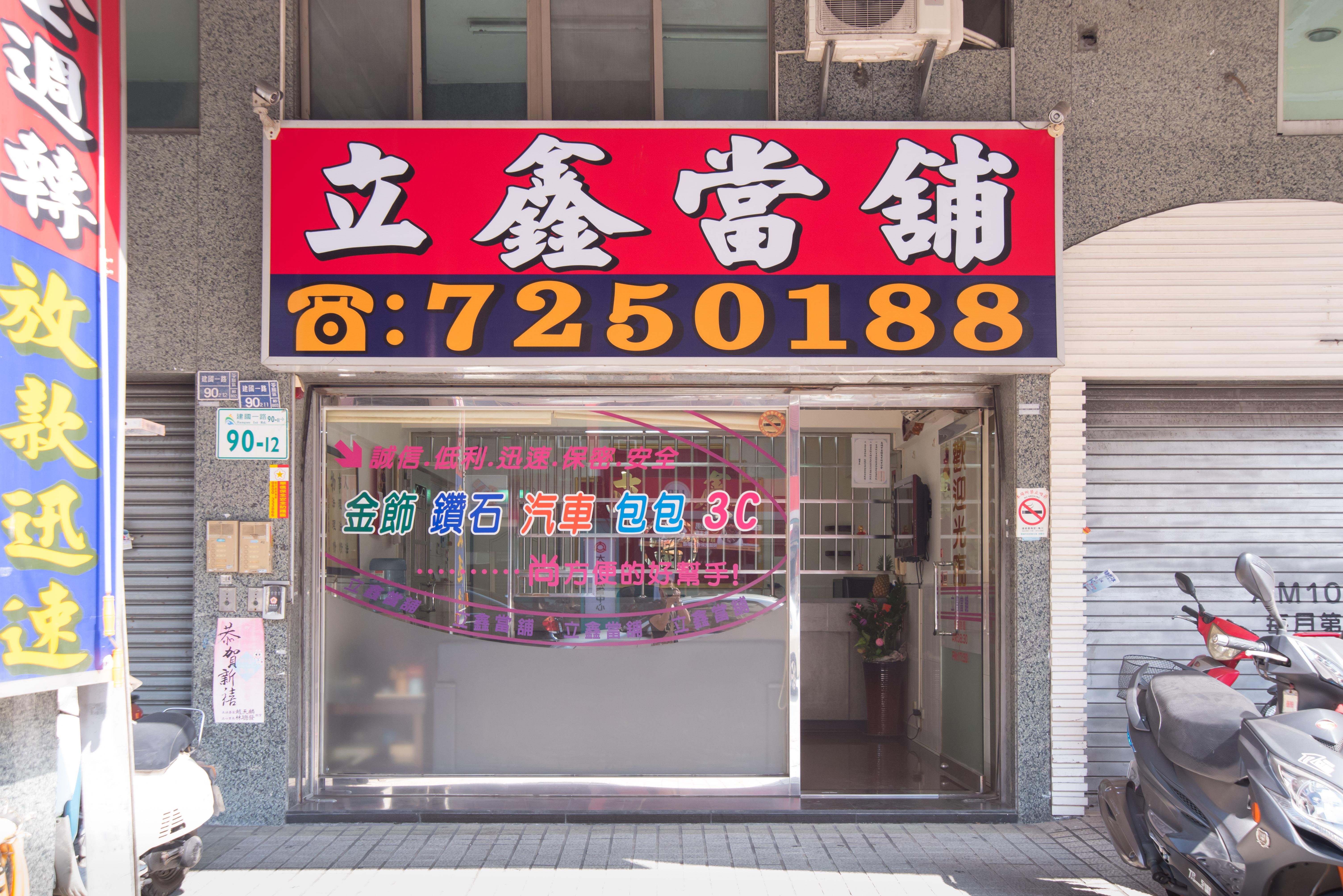 DSC_8846.jpg